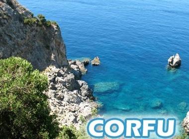Остров Корфу - градина на боговете